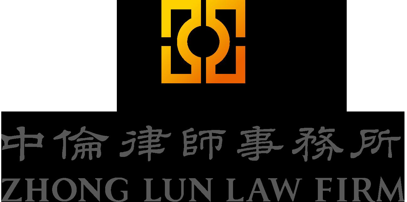 中英文全称居中Logo